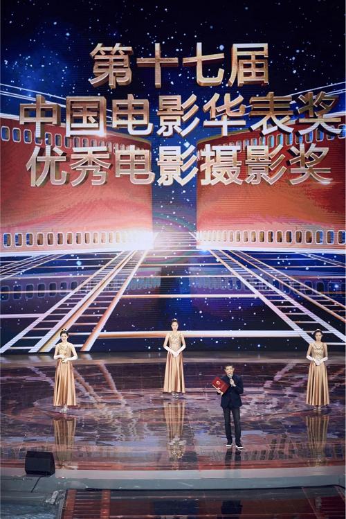 """曹郁获华表奖优秀电影摄影奖 现场""""示爱""""与家人分享荣誉"""