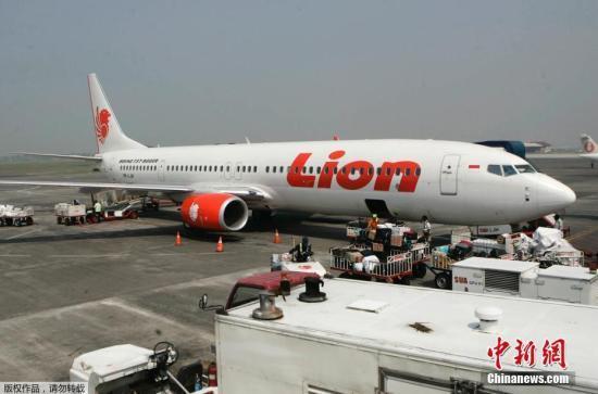 印尼狮航:11月乘客总人次微降不超过5%