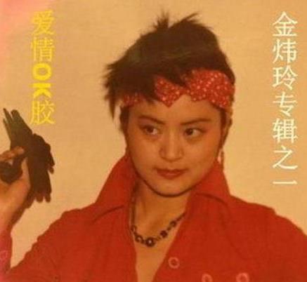 她曾力压毛阿敏获冠军,隐退后经商成保姆,今61岁与女儿相依为命
