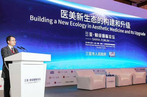 布局康养医美产业 三亚构建医养新生态