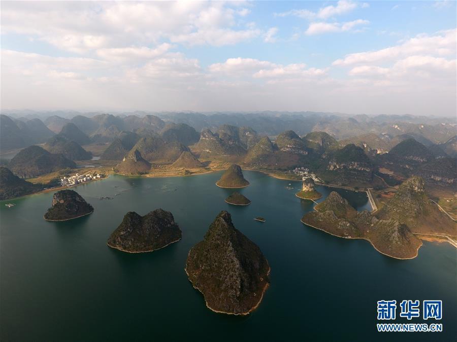 携手描绘八桂大地上的美丽画卷——写在广西壮族自治区成立60周年之际