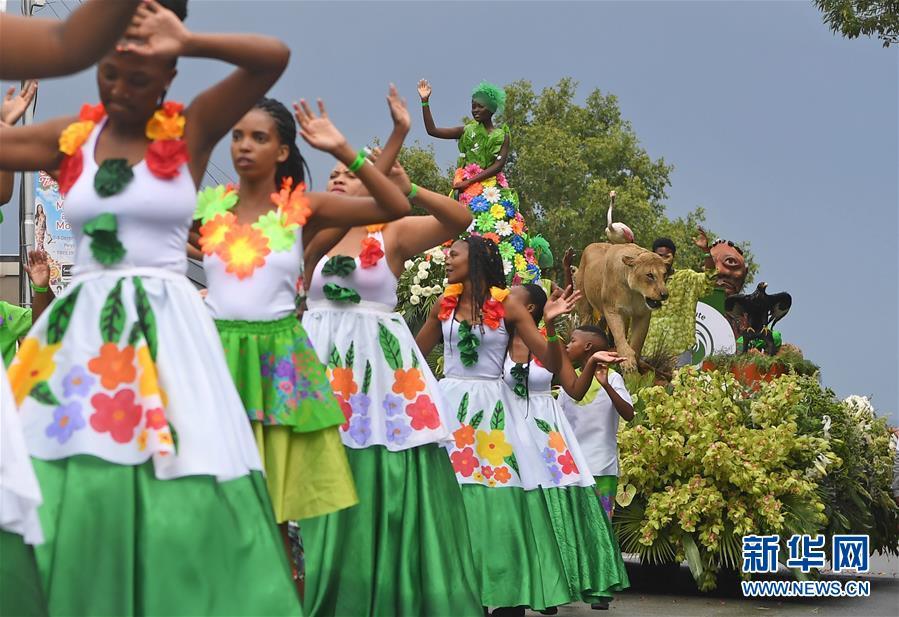南非:五彩美丽的鲜花节巡游