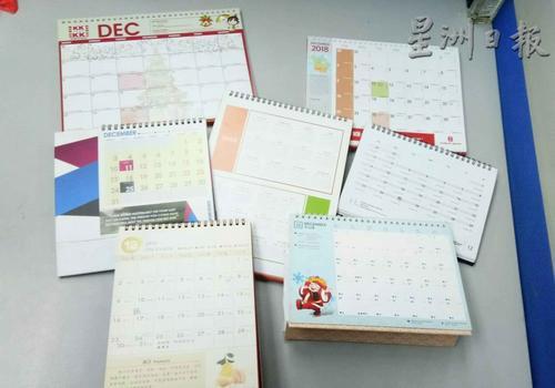 马媒:传统日历衰落 华人印刷业者创新谋出路
