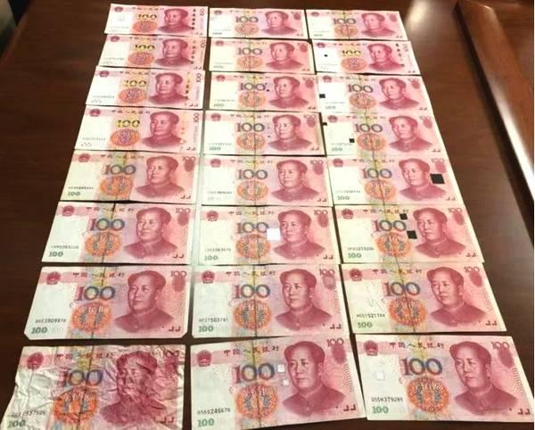 """这样的钱不宜流通?不宜流通纸硬币标准更严格了!快来看看哪些纸币要""""退休"""""""