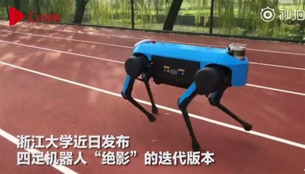 浙大四足机器人新版发布:已学会跑步和上下台阶