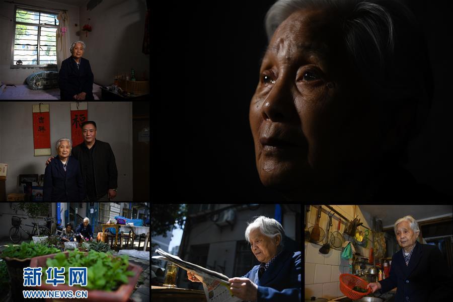 2018南京大屠杀幸存者影像册