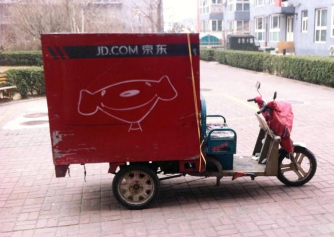 京东携手英特尔加速新零售 新一代自动售货机即将到来