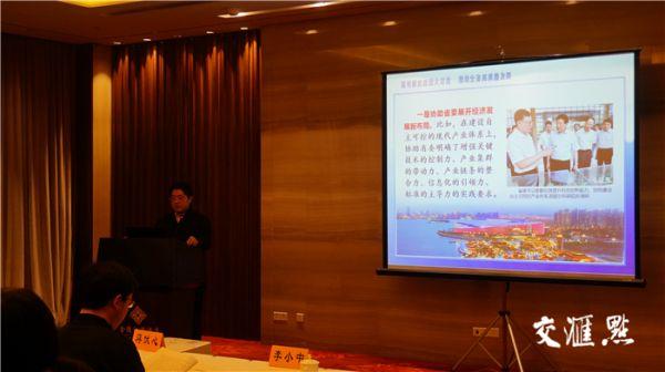 江苏108家省级机关讲述创新创优项目 回应社会关切