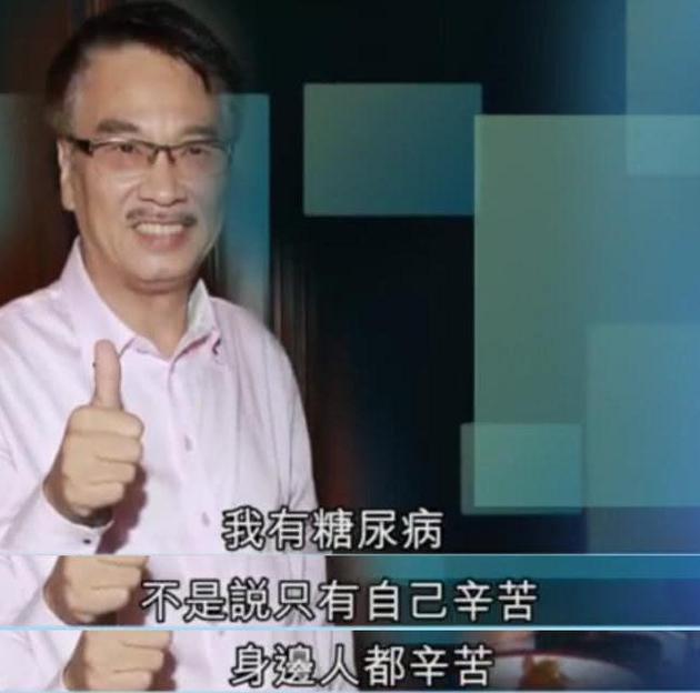 66岁吴孟达患糖尿病述心声 否认参与《美人鱼2》