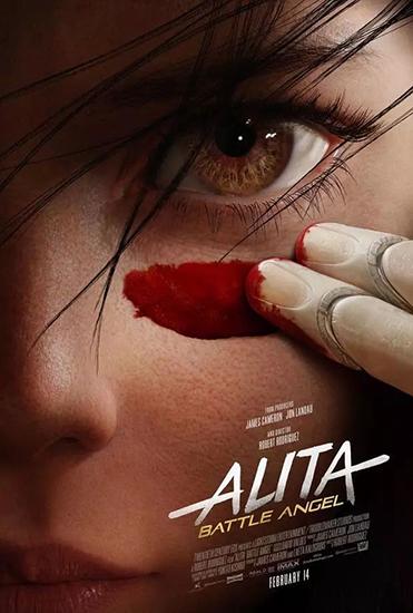 动作科幻巨制《阿丽塔:战斗天使》预告引爆网络