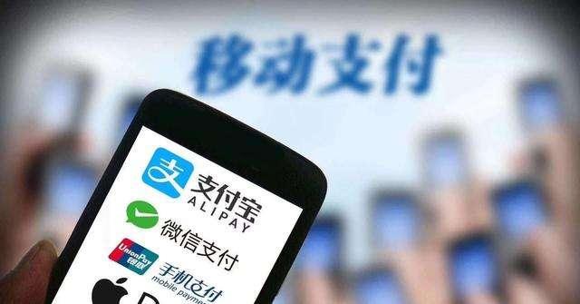 平安彩票pa5.com式支付崛起 支付宝国内用户数是美国人口2倍