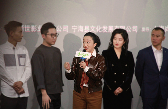 《春天的马拉松》首映获赞 杨昆赵晓苏感悟新农