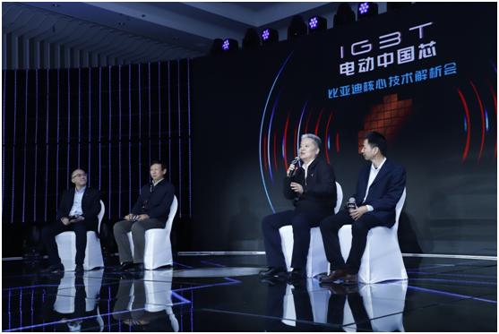 """中国又一高端芯片打破国际垄断 电动车核心技术告别""""卡脖子""""时代"""