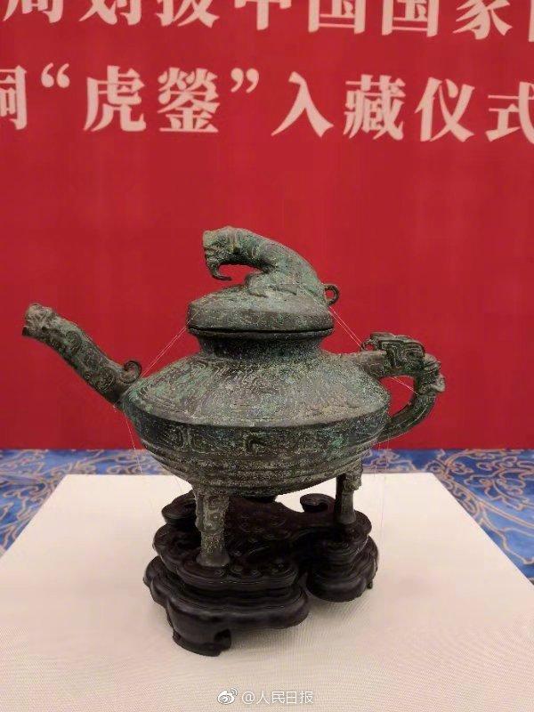 """在英拍卖的圆明园文物青铜""""虎鎣""""入藏中国国家博物馆"""