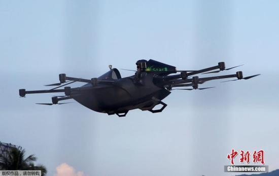日本自卫队4成办法对无人机不设防 当局拟增强羁系