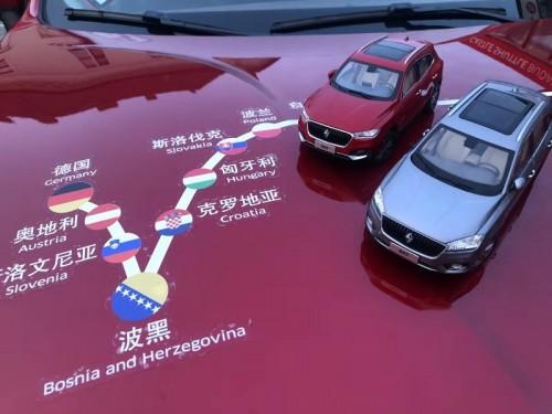 跨越亚欧寻根溯源 宝沃汽车受到欧洲青睐