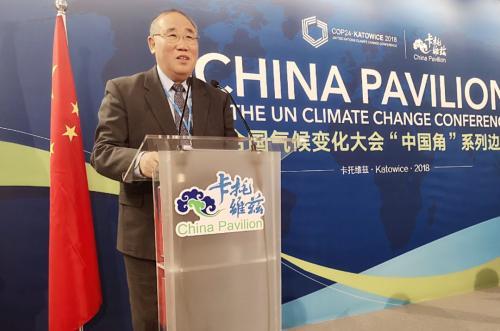 中国气候变化事务特别代表解振华。中新社 陈溯/摄