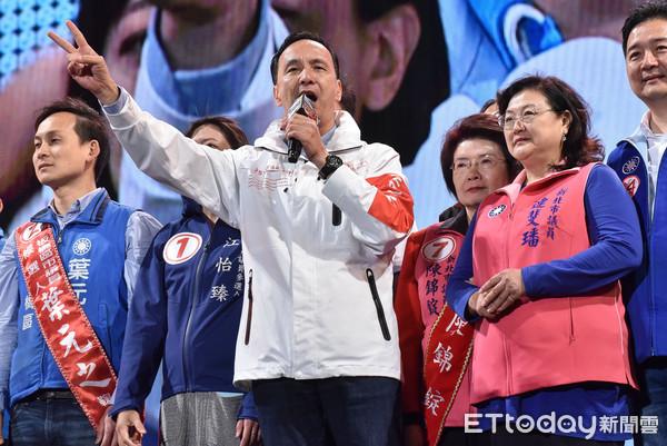 台媒:时隔两年朱立伦浴火重生? 网友:还要谢谢民进党
