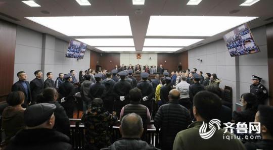青岛宣判德正资源公司、陈基鸿等人诈骗案:公司被罚逾30亿