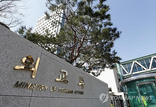 韩国外交部将新设立中国局 有望明年2月正式成立