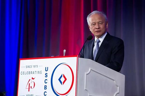 崔天凯:中美需解决经贸问题但不是零和游戏,必须取得双