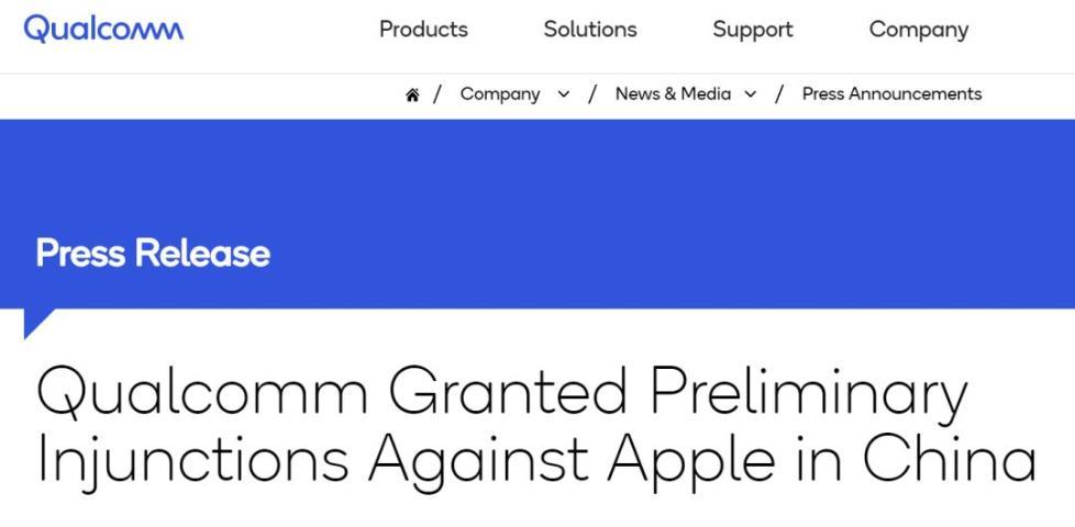"""苹果就""""禁售部分iPhone手机""""裁定发起上诉,但被称不可上诉"""