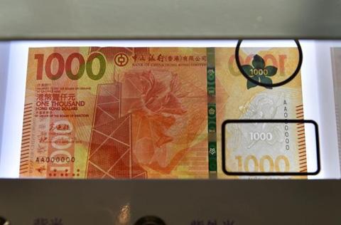 1000港元新钞12日上市流通 500港元新钞春节前流通