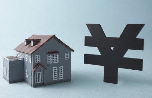 南京首套房贷利率有银行开始执行上浮15%了