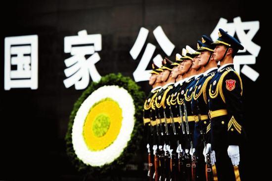 南京发布公祭仪式通告 防空警报鸣响默哀1分钟