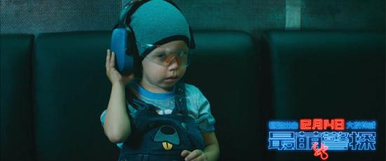 《最萌警探》发布终极预告片 囧囧父子大发神威