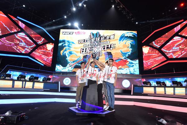 WUCG2018全球总决赛完美落幕 推动三亚文化体育产业快速发展
