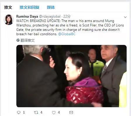 外媒:孟晚舟保释后走出法院