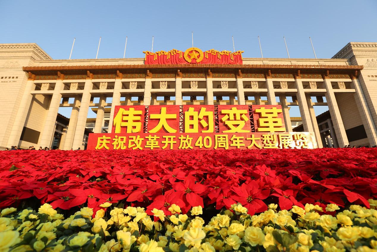 汉能集团:跟随国家的脚步不断前进
