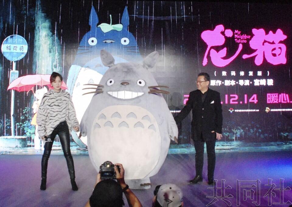宫崎骏都惊了!《龙猫》30年后首上中国银幕