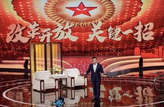 """《改革开放关键一招》热播 """"中国文化很有味"""""""