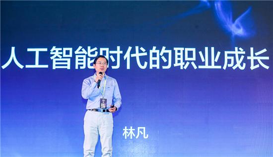 2018中国新经济创新者年会暨脉脉未来俱乐部新年盛典举办