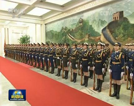 习近平举行仪式欢迎厄瓜多尔总统访华并同其举行会谈