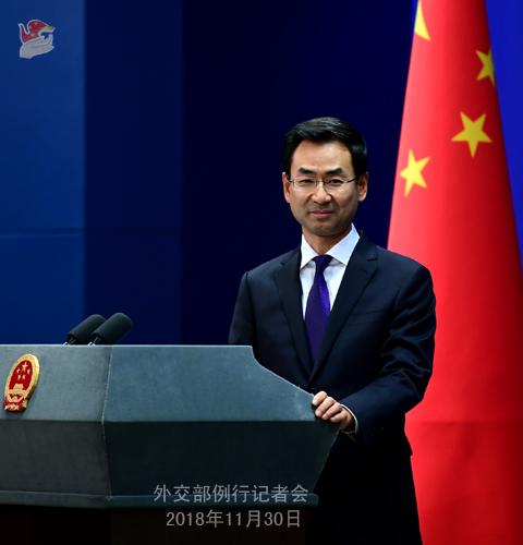 美报告:中国试图对美进行渗透 中方:相信美有强国的自信