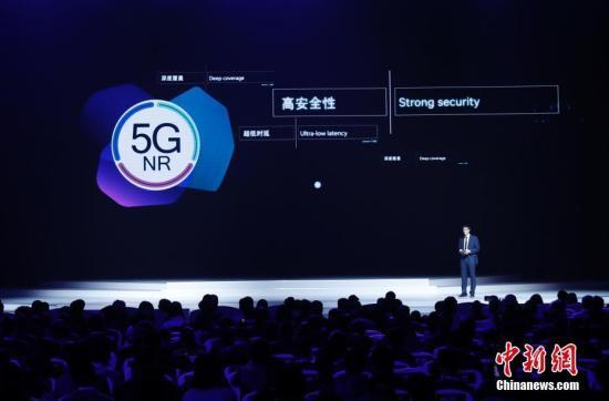 北京移动开通5G基站 单用户下载速率高达2.8Gbps