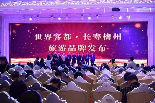 梅州市五华县汉光超顺美食在