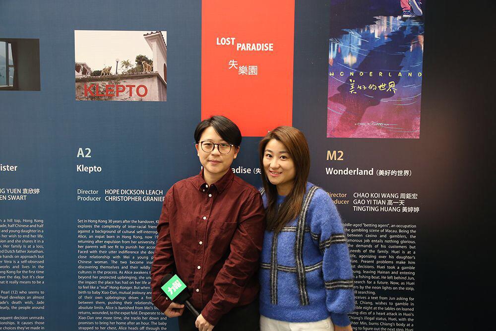 徐欣羨黎青敏携电影《失乐园》斩获澳门国际影展大奖