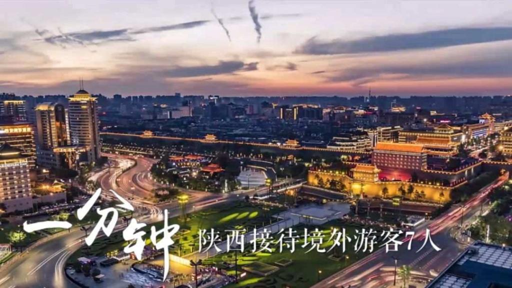 微视频〡开放中国一分钟