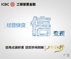 84间本地企业获颁香港工商业奖 得奖数目历届之冠