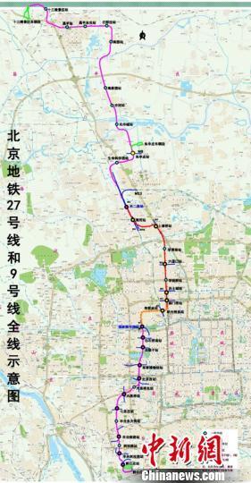 北京地铁昌平线南延至蓟门桥 未来将与9号线贯通