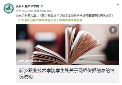 """高校宿舍奇葩规定""""垃圾桶里不能有垃圾"""" 学校回应"""