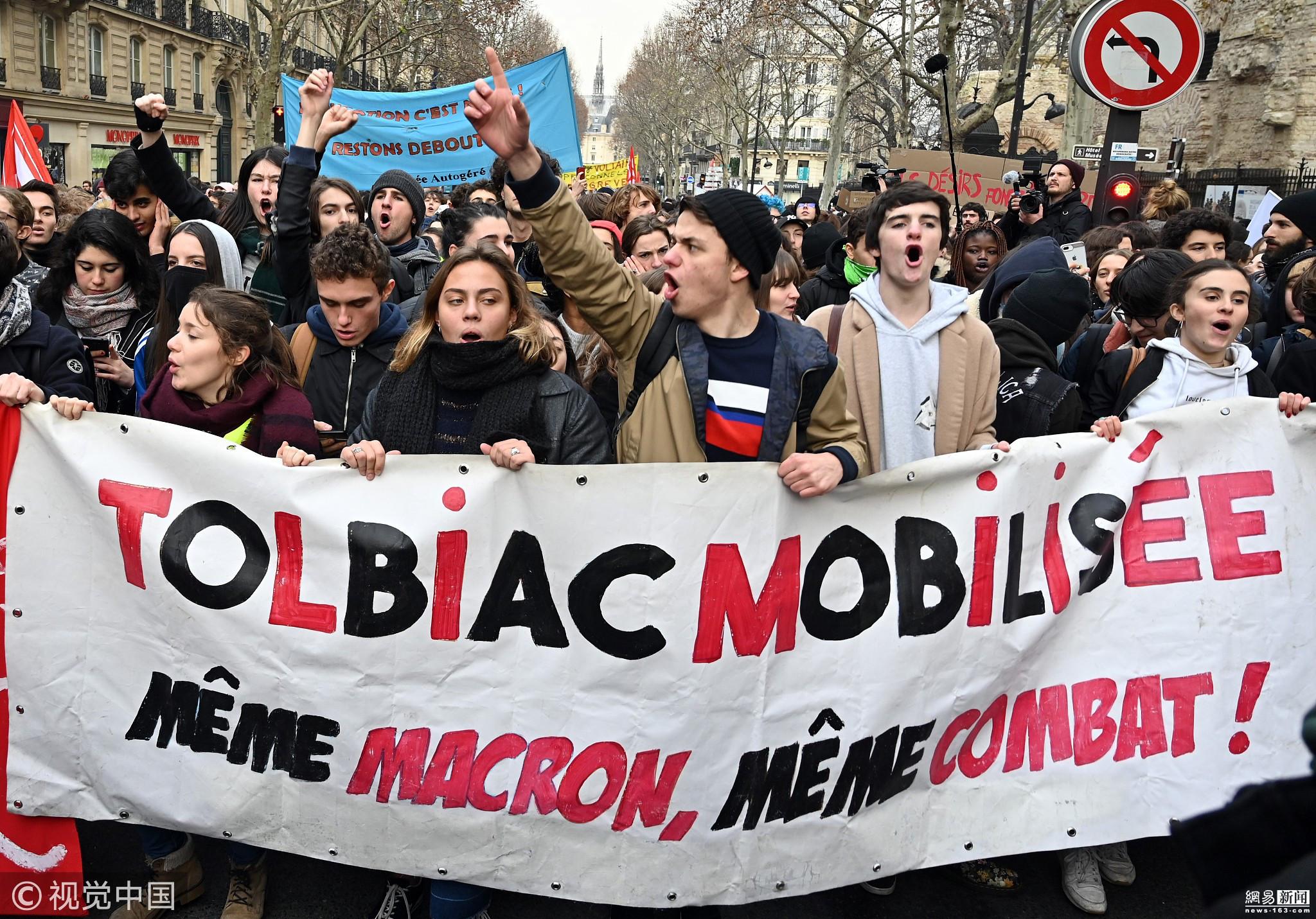 雷斯特论坛 法国学生抗议教育改革 走上街头示威游行