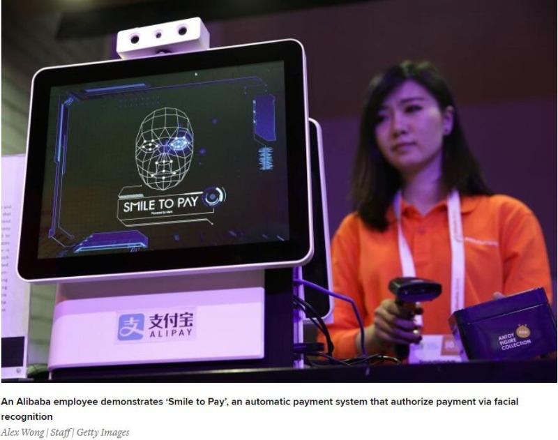 美媒:科技发展惠及中国农村 AI起重要作用