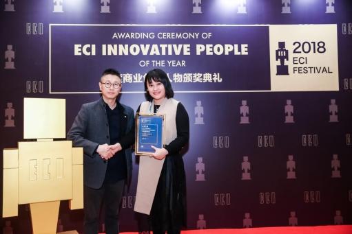 朗势获2018最具创新力营销机构奖
