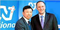 新西兰华人中医师郑刚--针尖上的神奇