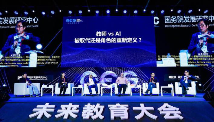 国外专家:不要继续培养未来会被AI替代掉的学生了